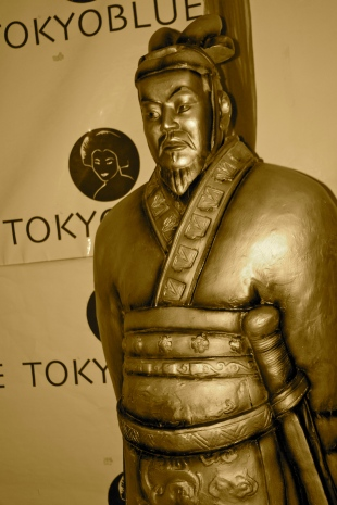 tokyo_blue
