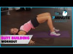 Butt Building Workout 7 Minute Workout Series